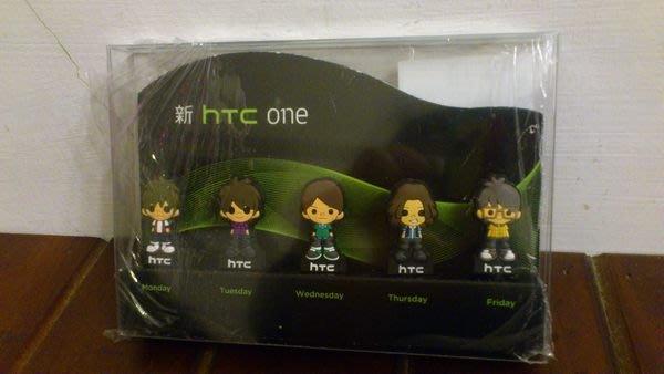 大降價 五月天迷有福拉 全新未拆封 hTC New One 預購禮 五月天 耳機塞 new one  超級限量兩組