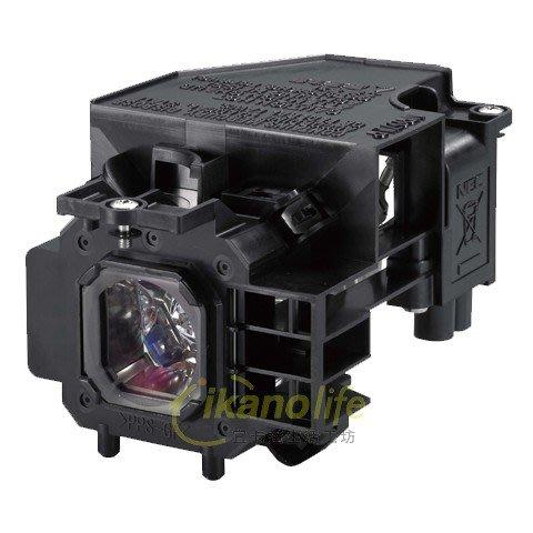NEC 原廠投影機燈泡NP07LP / 適用機型NP400