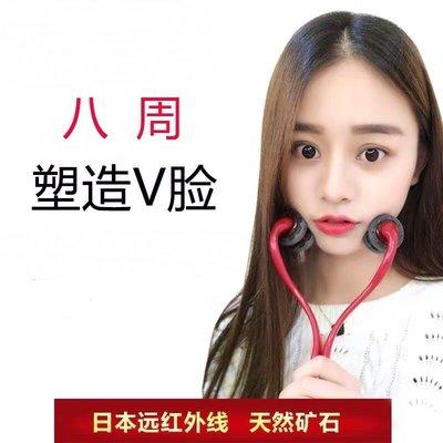 福福百貨~瘦臉V臉滾輪式手動咬肌瘦臉儀...