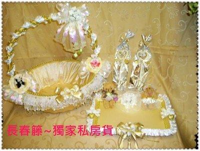 [婚禮小物]獨家設計款[精裝喜氣金~珍珠蕾絲流蘇喜糖籃~謝煙盤~愛心簽名筆*2[精裝4件組]單款$999