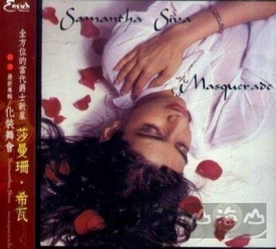 【出清價】化裝舞會Masquerade/莎曼珊.希瓦Samantha Siva---EN030