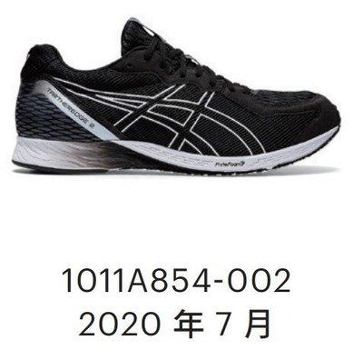 【n0900台灣健立最便宜】2020 ASICS TARTHEREDGE 2 男虎走馬拉松路跑鞋 1011A854 多選