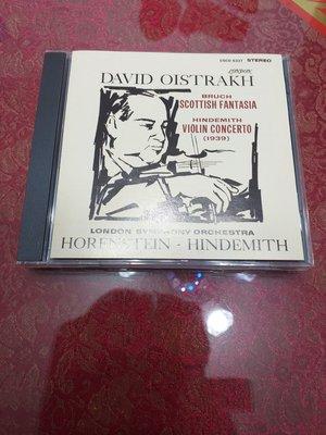 classic compact discs 24ct GOLD David Oistrakh