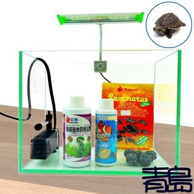 。。。青島水族。。。JS-S41-26台灣Leilih鐳力---辦公室精緻小套缸26cm==沉水過濾版(孔雀小型魚烏龜)