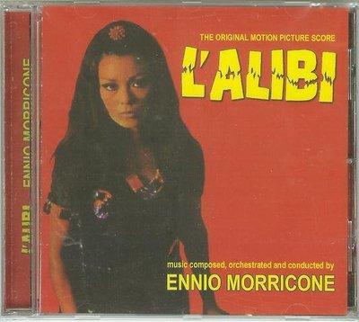 "[原聲帶]-""L'Alibi- Expanded""- Ennio Morricone(314),全新義大利版"