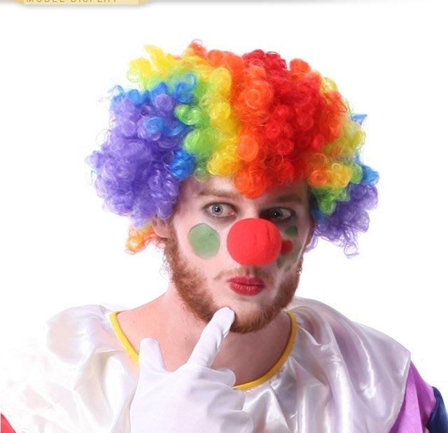 七彩 彩色 爆炸頭(附鼻子) 小丑假髮 小丑配飾 海綿小丑鼻子 萬聖節 角色扮演/變裝/搞笑裝扮【P55000601】