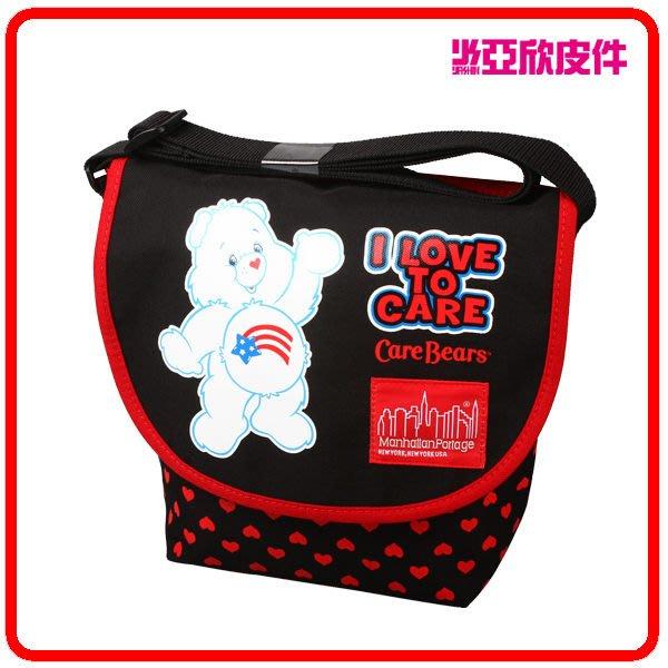 ☆東區亞欣皮件☆ 曼哈頓 Nylon Messenger Bag Care Bears 郵差包 - 黑色/愛心 1604 - CB