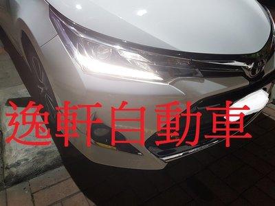豐田 TOYOTA 10.5代ALTIS 前-後保桿 實車照 !!不含配件!! [風格專業保險桿]