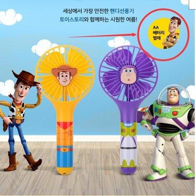 韓國代購 現貨 正版授權 玩具總動員4 輕量手持風扇 電池式