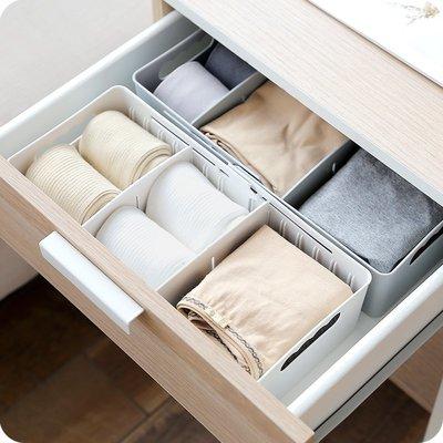 實用盒放襪子裝內褲的收納盒家用多格塑料可伸縮抽屜分格桌面儲物整理盒