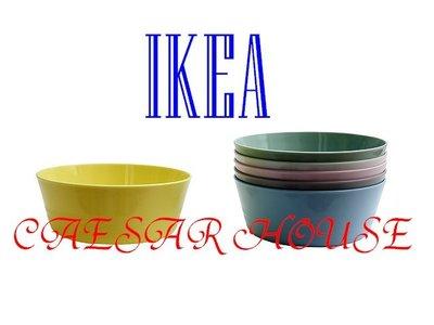 ╭☆凱薩小舖☆╮【IKEA】  KALAS兒童餐具馬卡龍系列-碗~ 淡粉多種顏色 台中市