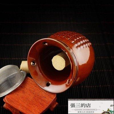 罐陶瓷刮痧杯盒隨身灸家用溫灸魔灸罐儀器艾炙盒【張三的店】