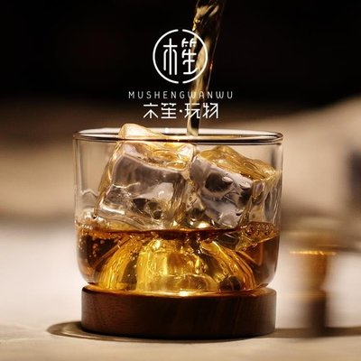 日式酒具 耐熱玻璃洋酒杯創意威士忌酒杯家用啤酒杯個性烈酒杯日式白酒杯子   全館免運