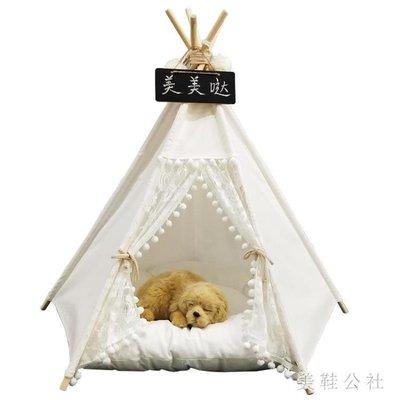YEAHSHOP 寵物帳篷泰迪狗窩冬季狗床貓窩四Y185