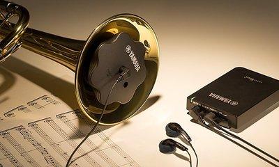 【現代樂器】免運!全新Yamaha SB7X Pickup Mute 小號 小喇叭 拾音弱音器組 可靜音練習 接耳機