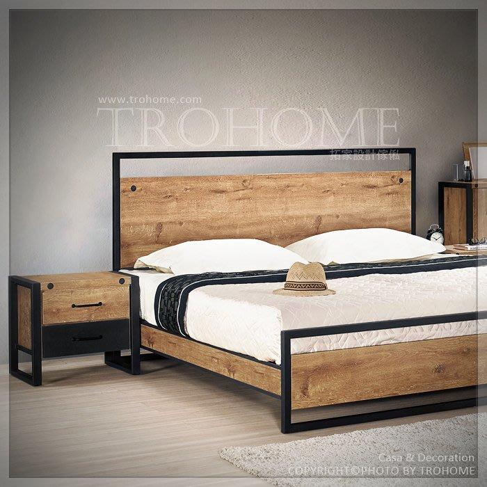【拓家工業風家具】Bronx 單板床頭片床架組/被櫥式置物櫃床底棉被收納櫃三抽屜櫃/LOFT房間組五尺六尺加大雙人床