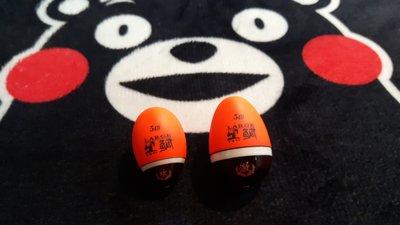 《競工坊》黑鯛(激)丹錐浮標, 黑鯛(攻)丹錐浮標 L款5B磯釣浮標Daiwa.ko.Shimano.斷浪.釣研參考!