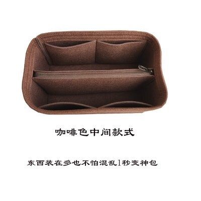 @美妍小鋪LV包內膽 speedy25 30 35內膽包 包中包 整理包 枕頭包 包撐
