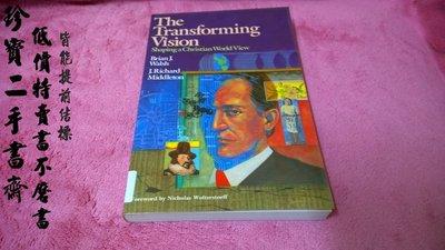 【珍寶二手書齋Fm13】The Transforming Vision