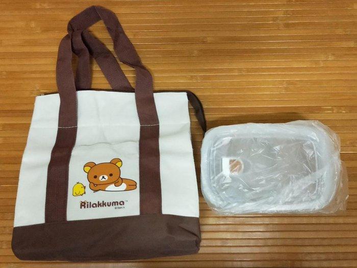 拉拉熊保溫袋+玻璃分隔保鮮盒