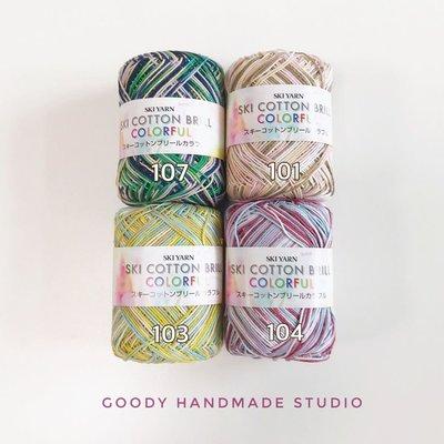 《SKI Cotton Brill Colorful 皮斯可 金蔥棉線》棉線·金蔥·小物·衣物