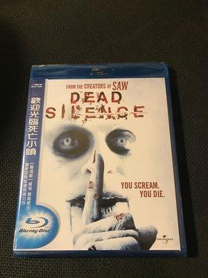 (全新未拆封)歡迎光臨死亡小鎮 Dead Silence 藍光BD(得利公司貨)限量特價