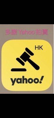 Yahoo拍賣,感謝你
