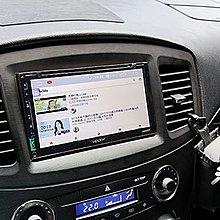 **Ji汽車音響** 三菱 grunder 上移主機 方控保留 七吋四核心安卓多媒體主機 導航  手機鏡像 藍芽1