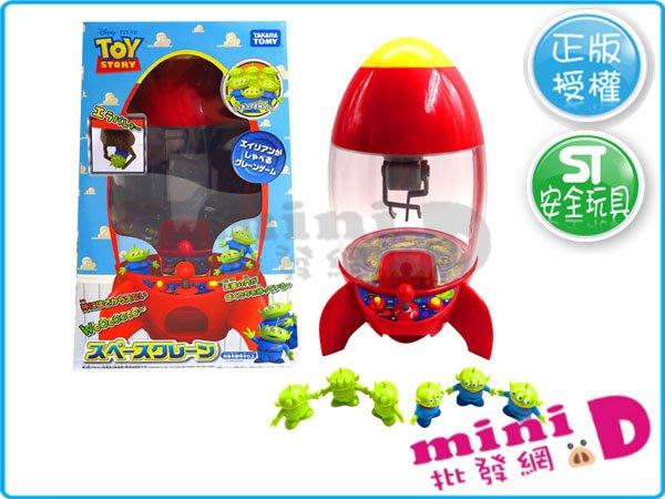 三眼怪抓娃娃機 夾夾樂 三眼怪 兒童 機台 夾娃娃 抓娃娃 禮物 玩具批發【miniD】[7144999010]