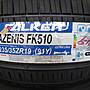 {順加輪胎}飛隼FALKEN FK510 235/ 35/ 19 PS4...
