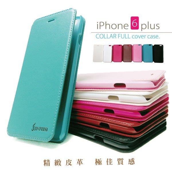 iPhone6 plus 【PCI005】精緻皮革 掀蓋手機殼 手機殼 手機套 皮套 套子 收納女王