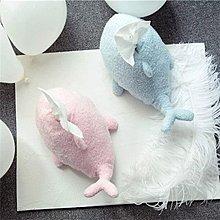 日系軟綿綿可愛卡通萌系小海豚紙巾抽紙巾盒海豚玩偶公仔