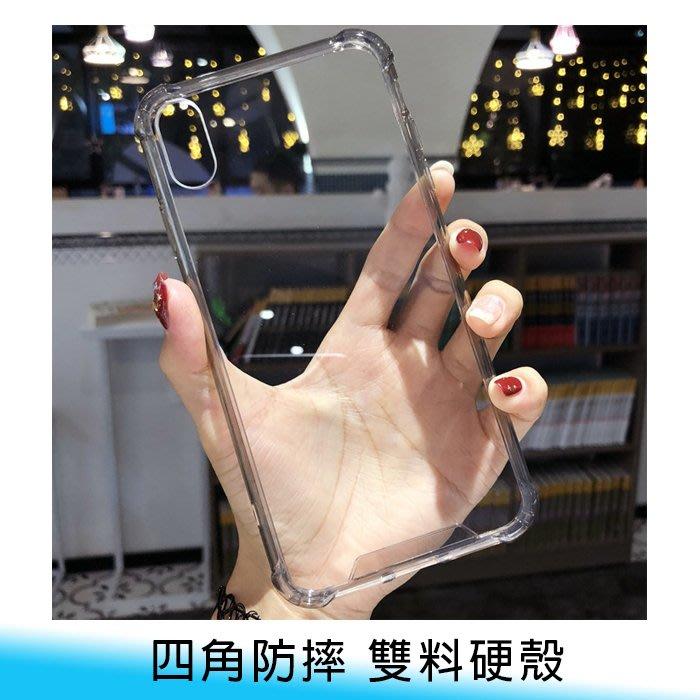 【台南/面交】iPhone XR 雙料 全包 四角 防摔/抗衝擊 透明/保護殼/手機殼/透明殼/硬殼