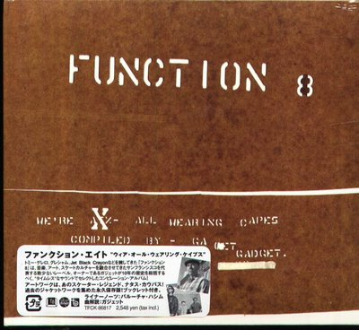 K - GADGET Function 8 We're All Wearing Capes - 日版 - NEW