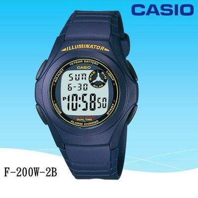 CASIO手錶專賣店 運動電子錶 30米防水 當兵學生考試 大字幕 保證台灣卡西歐公司【衝評價↘】F-200W