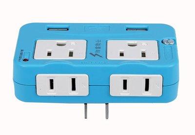 2USB充電+四插座通用擴充座轉接插座 R-63 usb插座 3P+2P分接器15A R-63 USB充電插孔手機充電器