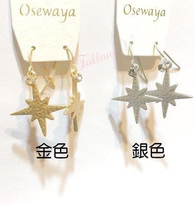 *FollowV*日本Osewaya飾...