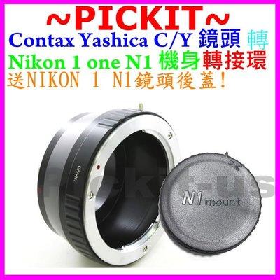 Contax Yashica C/Y鏡頭轉Nikon1 one J5 J4 J3 J2 J1 V3 N1機身轉接環送後蓋