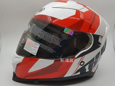 【新鴻昌】免運+送贈品 THH T840S T-840S Remi 白黑紅 內藏鏡全罩式安全帽