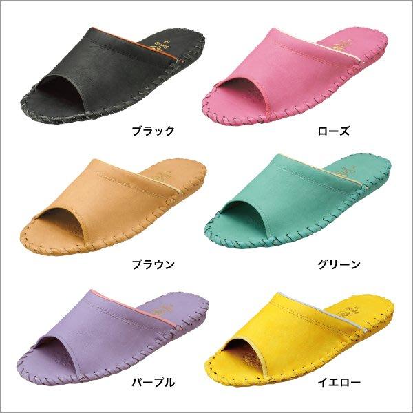 日本皇室品牌【PANSY】手工淑女室內拖鞋 - 9505 - 七色可選購