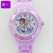 迪士尼-冰雪奇緣中硅膠手錶/ 原裝正品/FROZEN卡通手錶/台灣製Disney
