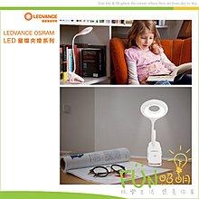 OSRAM 歐司朗 LED 星燦夾燈 檯燈 三段調光 4.5W 5000K 網美燈 攝影燈 附USB線 可充電使用 含稅