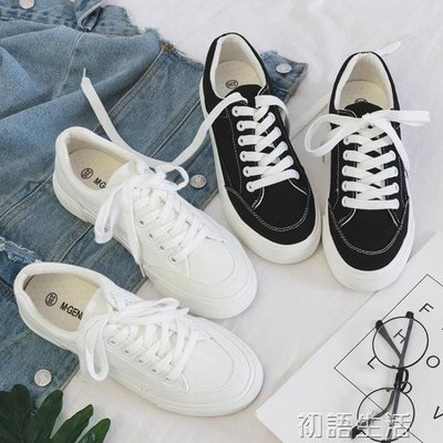 現貨/春季新款基礎小白鞋女韓版百搭平底板鞋休閒夏季學生透氣白鞋/海淘吧F56LO 促銷價