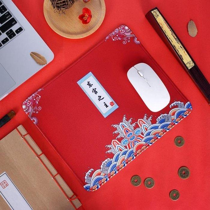 原創個性創意家用滑鼠墊可愛男女生游戲辦公小號鍵盤墊