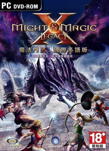 【傳說企業社】PCGAME-Might & Magic X Legacy 魔法門10(國際多語版)