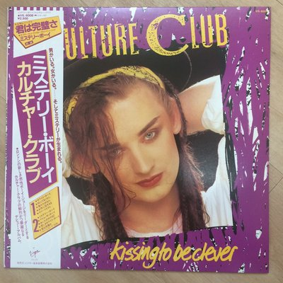 Culture Club 文化俱樂部 / Kissing To Be Clever/喬治男孩/ Boy George