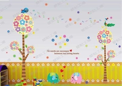 壁貼工場-可超取需裁剪 三代超大尺寸壁貼壁貼 貼紙 牆貼室內佈置 小象花樹 組合貼 AY 213 AB
