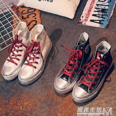 生活用品 特賣  高筒女單鞋休閒鞋學生鞋塗鴉復古做舊女式女帆布鞋小髒鞋A011