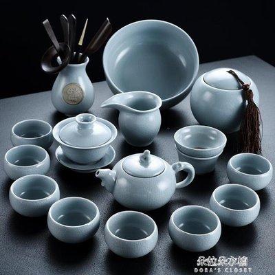 ZIHOPE 茶具套裝功夫茶具套裝家用整套陶瓷汝瓷開片汝窯套裝簡約日式茶杯現代ZI812