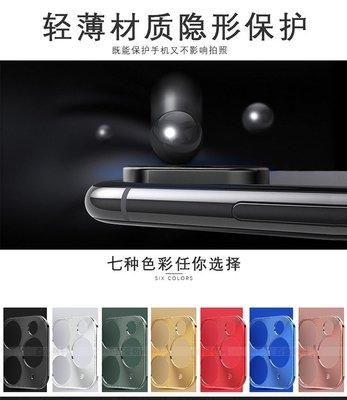 發票 iphone 11 pro max  PRO 鏡頭貼 條紋鏡頭保護框 鏡頭剛化玻璃保護貼 鏡頭保護圈